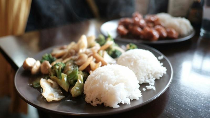 rice & vegies