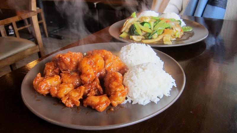 rice, chicken & vegetables
