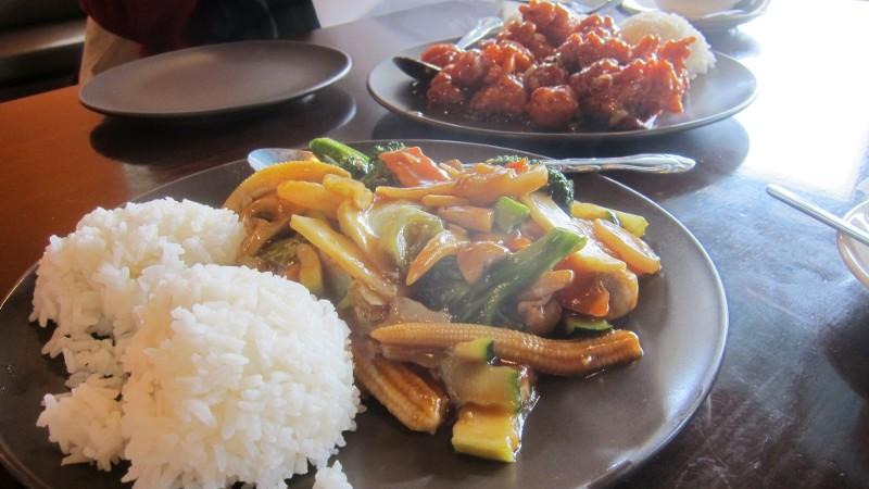 chicken, rice & vegetables
